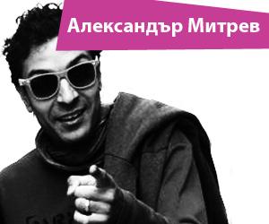aleksandar_mitrev