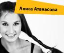 alisa_atanasova