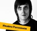 ivaylo_rogojinov
