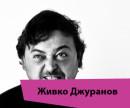 jivko_djuranov