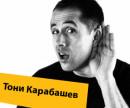 toni_karabashev